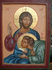 Icon of Jesus & John the Beloved