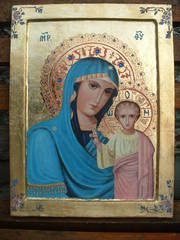 Wonder-Working Icon of Theotokos of Soufanieh