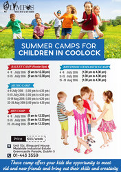 MUSIC SUMMER CAMP IN COOLOCK