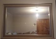 Mirror silver - rectangular