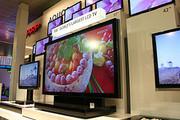 LG 52LG70 LCD HDTV cost $750 USD